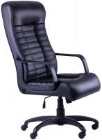 Компьютерное кресло AMF Atletik