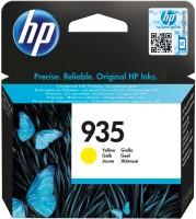 Картридж HP 935Y C2P22AE