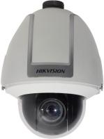 Фото - Камера видеонаблюдения Hikvision DS-2AF1-502
