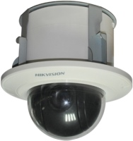 Фото - Камера видеонаблюдения Hikvision DS-2AF1-538