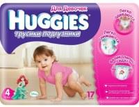 Фото - Подгузники Huggies Pants Girl 4 / 17 pcs