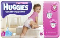 Подгузники Huggies Pants Girl 5 / 15 pcs