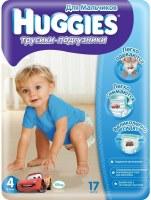 Фото - Подгузники Huggies Pants Boy 4 / 17 pcs