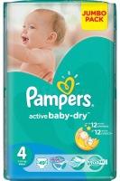 Фото - Подгузники Pampers Active Baby-Dry 4 / 49 pcs