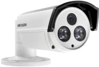 Фото - Камера видеонаблюдения Hikvision DS-2CE16C2P-IT5