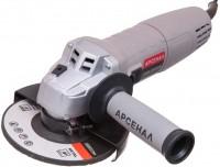 Шлифовальная машина Arsenal UShM 125/850M