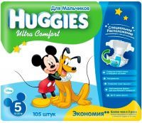 Фото - Подгузники Huggies Ultra Comfort Boy 5 / 105 pcs