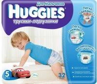 Фото - Подгузники Huggies Pants Boy 5 / 32 pcs