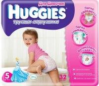 Фото - Подгузники Huggies Pants Girl 5 / 32 pcs