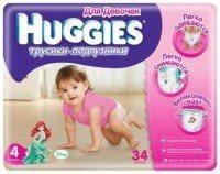 Фото - Подгузники Huggies Pants Girl 4 / 34 pcs