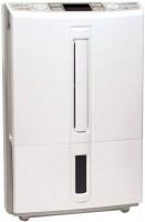 Осушитель воздуха Mitsubishi Electric MA-E20BG-R1