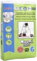 Подгузники Muumi Baby 6 / 36 pcs