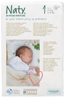 Подгузники Naty Diapers 1 / 26 pcs