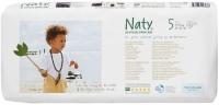 Подгузники Naty Diapers 5 / 42 pcs