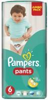Подгузники Pampers Pants 6 / 44 pcs