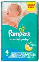 Фото - Подгузники Pampers Active Baby-Dry 4 / 70 pcs