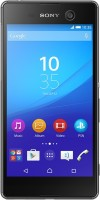 Фото - Мобильный телефон Sony Xperia M5 Dual