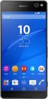 Мобильный телефон Sony Xperia C5 Ultra Dual