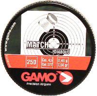 Пули и патроны Gamo Match 4.5 mm 0.49 g 250 pcs