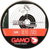 Пули и патроны Gamo Match 4.5 mm 0.49 g 500 pcs