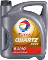 Фото - Моторное масло Total Quartz 9000 Energy 5W-40 4L