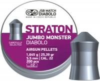 Пули и патроны JSB Monster Straton  5.5 mm 1.64 g 200 pcs