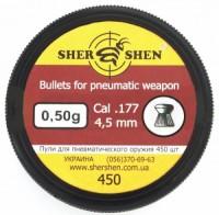 Пули и патроны Shershen 4.5 mm 0.5 g 450 pcs