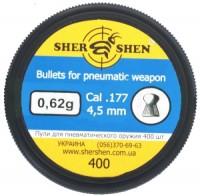 Пули и патроны Shershen 4.5 mm 0.62 g 400 pcs