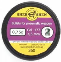 Пули и патроны Shershen 4.5 mm 0.75 g 360 pcs