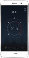 Фото - Мобильный телефон Lenovo Zuk Z1