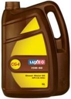 Моторное масло Luxe Diesel CG-4/SJ 15W-40 5L