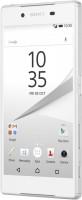 Мобильный телефон Sony Xperia Z5 Dual