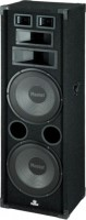 Фото - Акустическая система Magnat Soundforce 2300