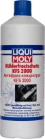 Охлаждающая жидкость Liqui Moly Kuhlerfrostschutz KFS 2000 1L