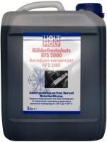 Фото - Охлаждающая жидкость Liqui Moly Kuhlerfrostschutz KFS 2000 5L