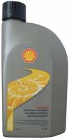 Фото - Охлаждающая жидкость Shell Premium 1L