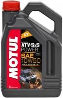 Моторное масло Motul ATV SXS Power 4T 10W-50 4L