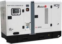Электрогенератор Matari MC50