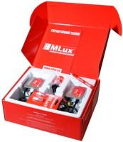 Фото - Ксеноновые лампы MLux H7R Premium 6000K 35W
