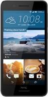 Мобильный телефон HTC Desire 728G Dual Sim