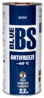 Охлаждающая жидкость XADO Blue BS Ready To Use 2.5L
