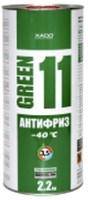 Охлаждающая жидкость XADO Green 11 Ready To Use 2.5L
