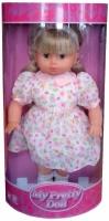 Кукла Lotus My Pretty Doll 16998