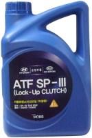 Трансмиссионное масло Hyundai ATF SP III 4L