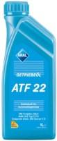 Трансмиссионное масло Aral Getriebeoel ATF 22 1L