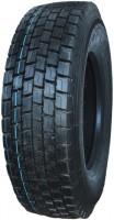 Грузовая шина Fesite HF638 315/70 R22.5 154L
