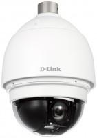 Камера видеонаблюдения D-Link DCS-6915