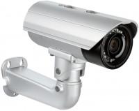 Камера видеонаблюдения D-Link DCS-7513