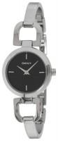 Наручные часы DKNY NY8541