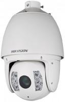 Фото - Камера видеонаблюдения Hikvision DS-2AE7023I-A